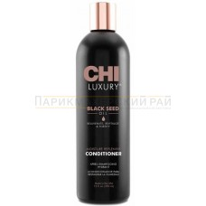 CHI  Luxury Black Seed Moisture Replenish Conditioner_Увлажняющий кондиционер 355мл